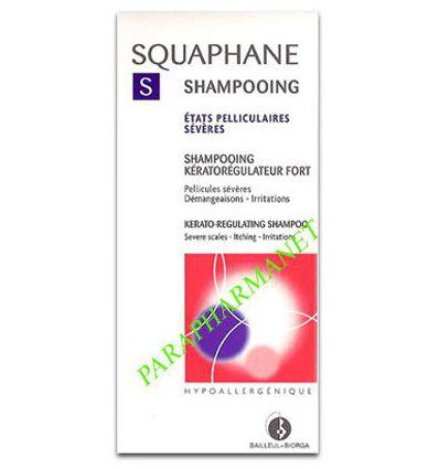 Squaphane S Shampoo Biorga